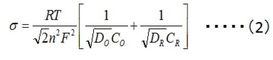 式14-2  系数σ的表达式
