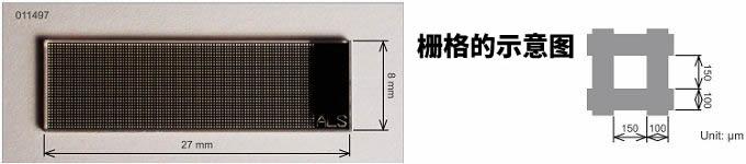 SEC-2F 光谱电化学流动池用工作电极
