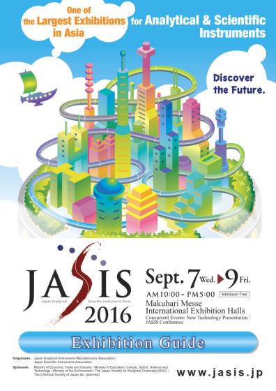 visit us at JASIS 2016
