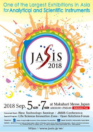 JASIS 2018