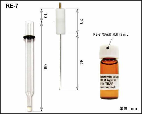 RE-7非水参比电极