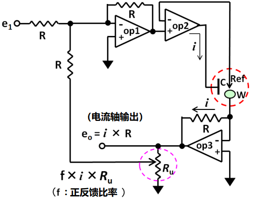 图3.2 用于iR补偿的正反馈电路