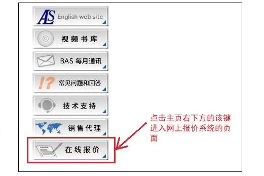 webquo-step1.jpg